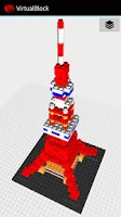 Screenshot of VirtualBlock - Block Builder