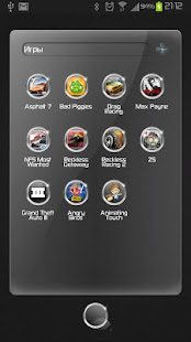 Next Launcher Theme Graphite - screenshot thumbnail