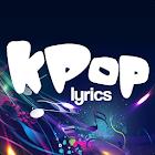 Ambrosia KPop Lyrics icon