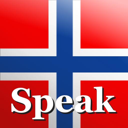 Learn to speak hungarian audio