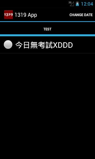 1319 App
