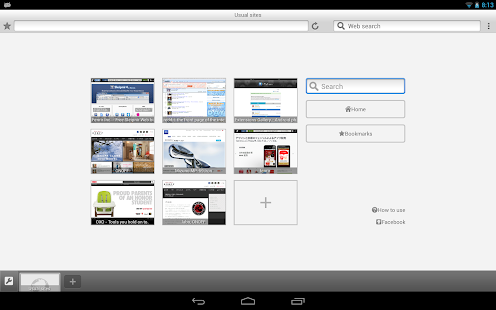 Sleipnir Mobile - Web Browser Screenshot 8