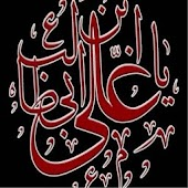 Imam Ali(a.s)Quiz