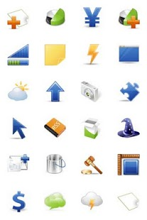 Ipack Icon Eden Various HD