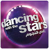 Dancing with the Stars ME mtv