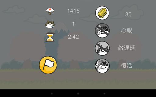 玩休閒App|3秒サムライ免費|APP試玩