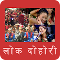 Nepali Lok Dohori icon