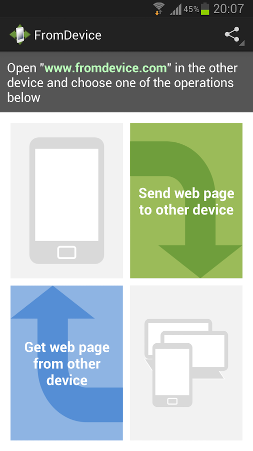 FromDevice Integrated browsing - screenshot