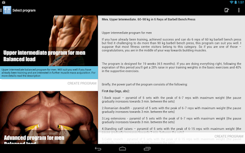 Fit Trainer: workout log
