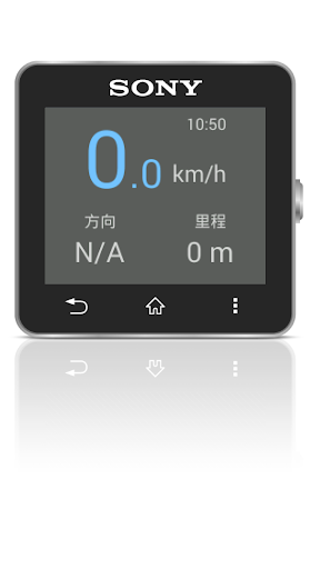 GPS Watch SmartWatch Extension