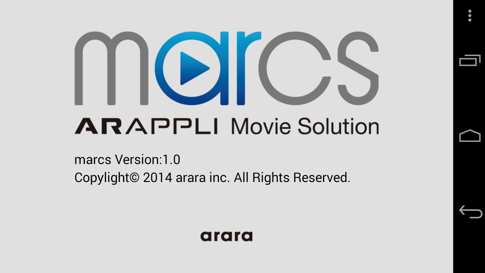 marcs - ARAPPLI Movie Solution- スクリーンショット