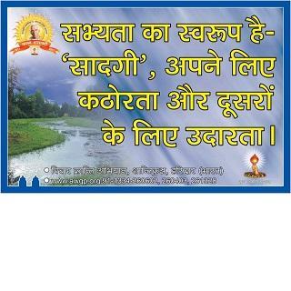 Shanti Kunj fan-following