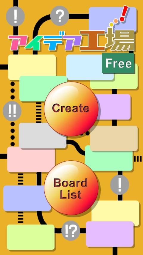 Idea Factory Free - screenshot
