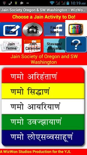 JainHub - Oregon SW Washington