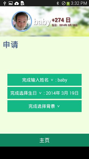 授乳 育婴 婴儿 Jjuu jjuu