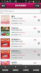 【vol.64】2014年7月【你的App】、【動感動漫】、【店家 ... - 光華商場