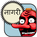 Hindi Alphabet (Devanagari)