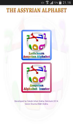 Assyrian Alphabet