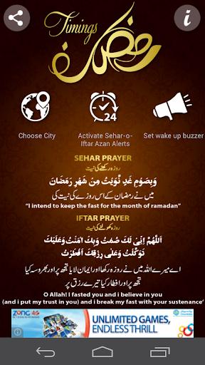 Ramadan Timings Calendar 2014