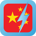 WordPower – Chinese (Trad) logo