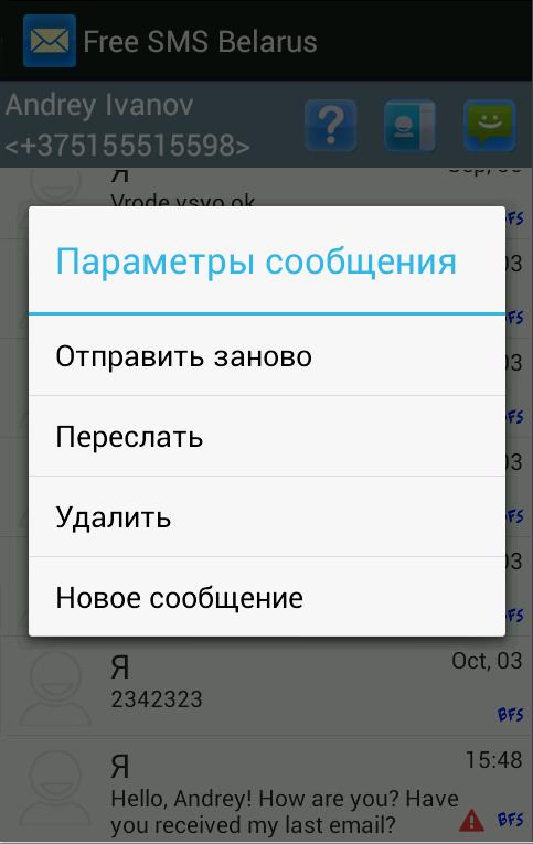 Belarus Socks List - Бесплатные Belarus Socks Proxy - Бесплатный