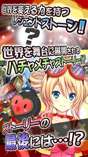 無料纸牌Appのキューティースパイ【ドタバタカードRPG】目指せスパイNo1|記事Game