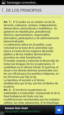 Constitución del Ecuador - screenshot