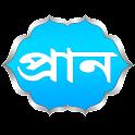 PRAN icon