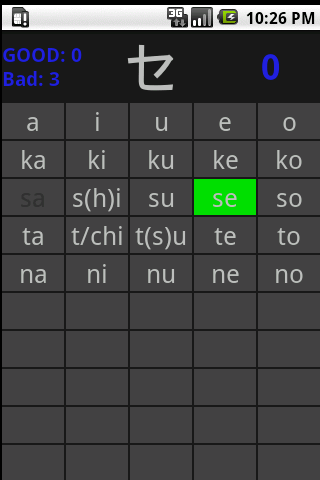 Hiragana/Katakana Drills - screenshot