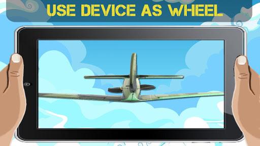 飞机掌舵轮