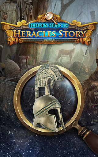Hidden Objects: Hercules