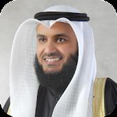 مشاري العفاسي القرآن الكريم