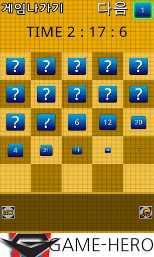 タッチスピードテスト 1to25|玩解謎App免費|玩APPs