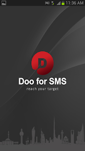 Doo.ae Bulk SMS- screenshot thumbnail