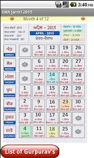 NanakShahi Calendar-Jantri2015 screenshot
