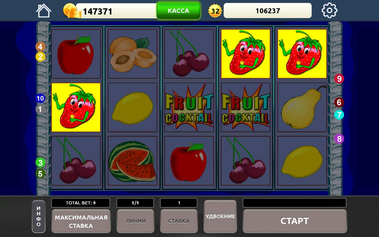 Игра Игровой Автомат Алладин