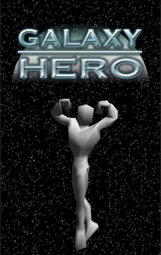 THE GALAXY HERO