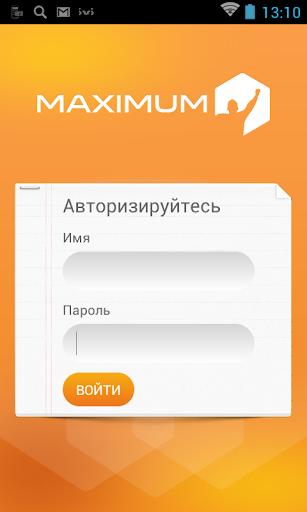 Maximum ЕГЭ: курс