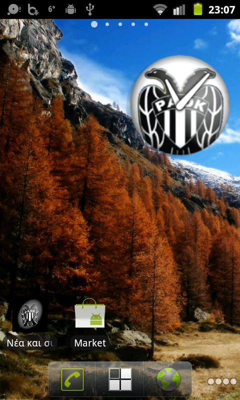 Paok News & Voices &Wallpapers - screenshot