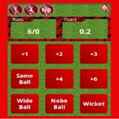 Cricket Calculator