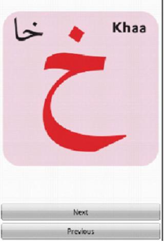 Arabic Alphabets Free - screenshot