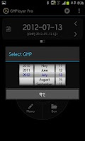 Screenshot of Zetty GMPlayer Pro