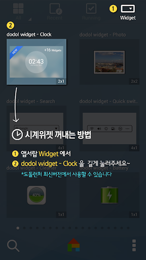 jump into summer 도돌런처 테마|玩個人化App免費|玩APPs