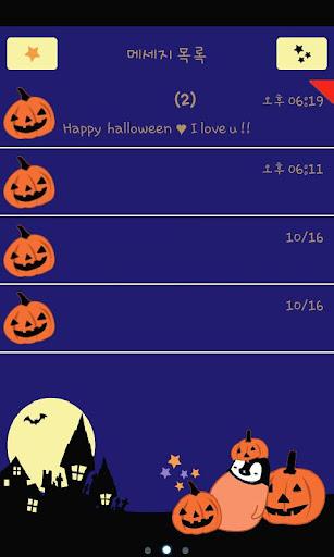 Pepe-halloween Go sms theme