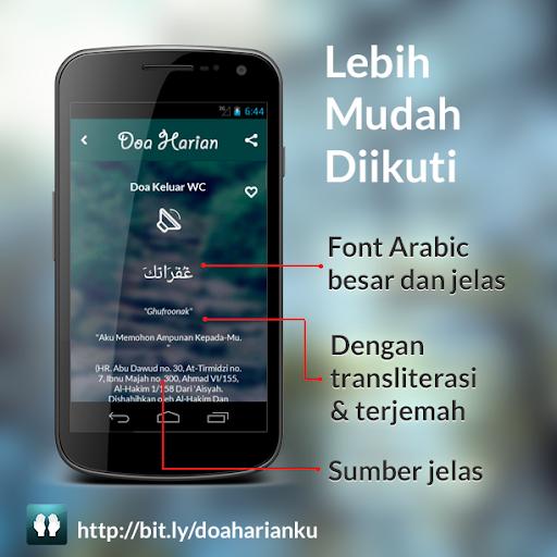【免費書籍App】Doa Doa Harian Sesuai Sunnah-APP點子