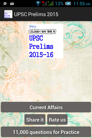 UPSC Prelims 2015-16