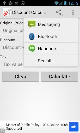 Discount Calculator Lite