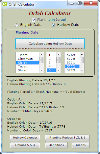 玩生產應用App Orlah Calculator免費 APP試玩