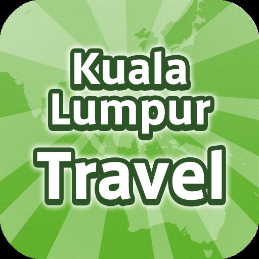 馬來西亞旅遊指南:吉隆坡的當地推薦旅行路線 LOGO-APP點子