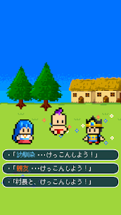 かたてまRPG- screenshot thumbnail